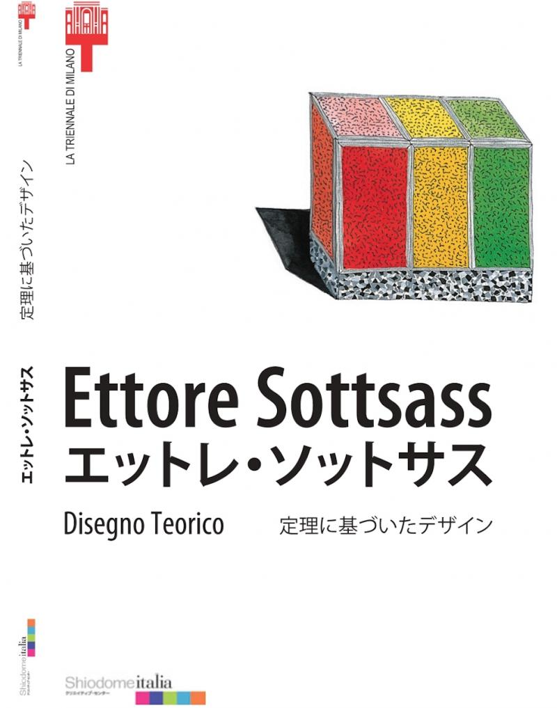 Ettore Sottsass. Disegno teorico